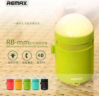 REMAX 藍牙音箱/隨身小喇叭RB-MM系列 低頻高保真 迷彩燈效創意時尚 簡約 輕巧便攜 氛圍