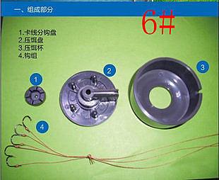 6號群英 新式碟式爆炸鉤 專利設計 優點突出釣魚裝備