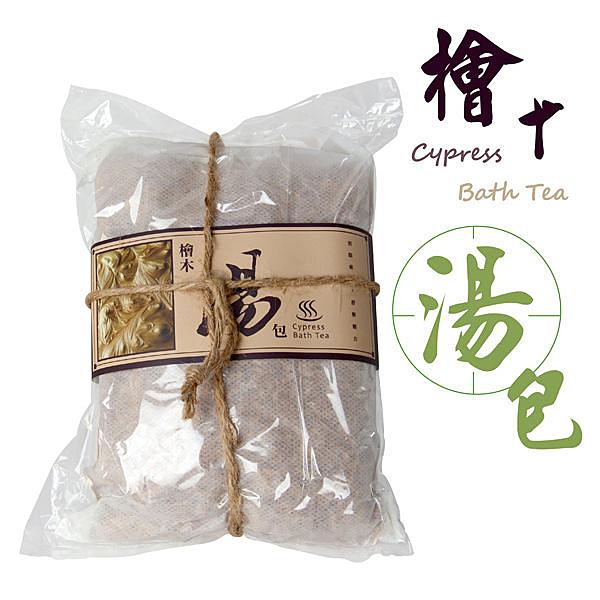 檜木湯包|二包|台灣檜木|泡湯包|非入浴劑|溫泉泡湯包|泡澡包|泡湯袋|檜木屑包