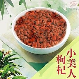 金德恩 會興社生機小美人枸杞600g/包/調理烹煮/小顆粒