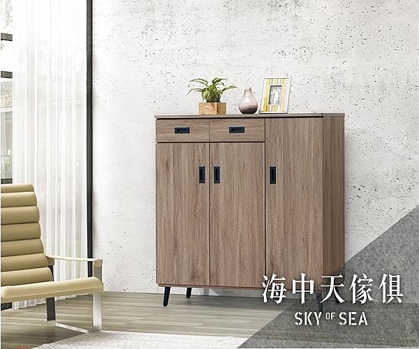 {{ 海中天休閒傢俱廣場 }} G-9 摩登時尚 客廳系列 310-4  鋼刷4尺鞋櫃