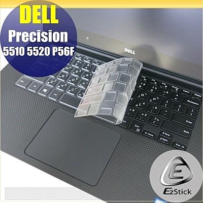 【Ezstick】DELL Precision 5510 5520 P56F 非觸控版 專用奈米銀抗菌TPU鍵盤保護膜