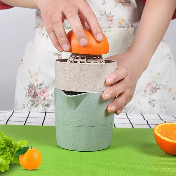 軍勝榨汁杯手動榨汁機迷你壓橙子炸橙汁榨汁器榨汁機家用水果小型