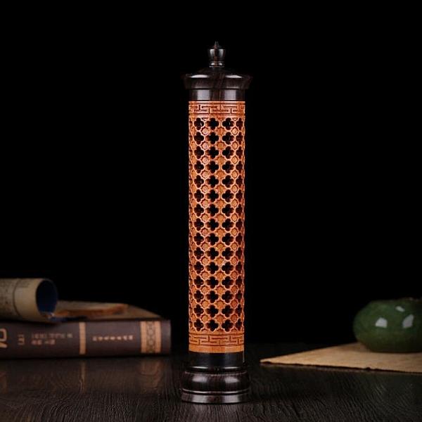 [超豐國際]紅木立式檀香爐 酸枝木鏤空香筒 實木質線香爐銅香1入
