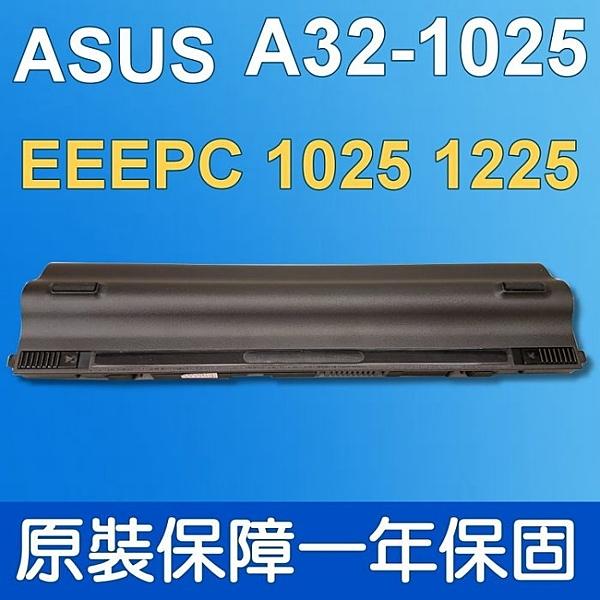 華碩 ASUS A32-1025 . 電池 EEEPC 1025 1025C 1025E 1225 A31-1025 EeePC 1025E