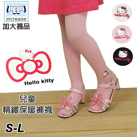 童褲襪  Hello kitty 兒童保暖精梳棉褲襪-素面精繡款  台灣製  Hello kitty 三麗鷗