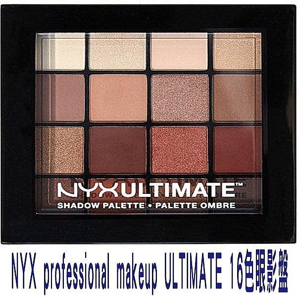 NYX Professional MakeupnUltimate Shadow 16色眼影盤