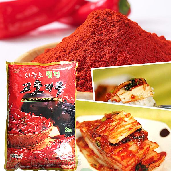 韓國特A級高麗辣椒粉3Kg 細粉/粗粉 [KO8809199] 韓國料理泡菜必備 千御國際