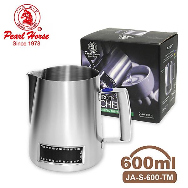 ★日本寶馬★600cc溫度不鏽鋼拉花杯 JA-S-600-TM