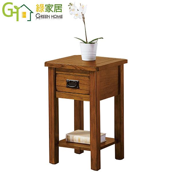 【綠家居】艾弗蘭 時尚1.4尺實木中型花架/玄關收納架