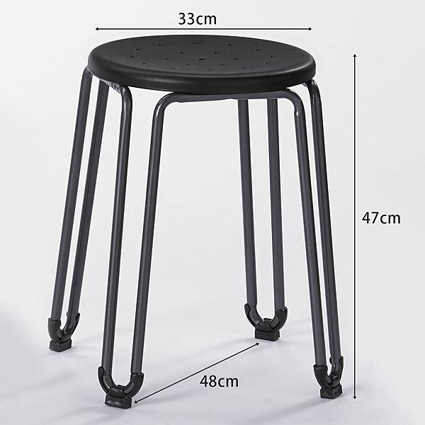 【森可家居】專利黑色椅凳 8SB365-3 商用 餐廳