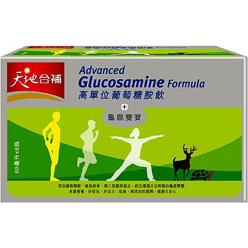 桂格 天地合補 葡萄糖胺+龜鹿雙寶60mlX6入 (2盒入)【媽媽藥妝】