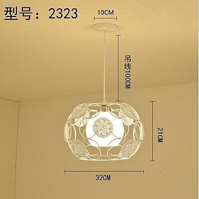 2323白色款北歐餐廳吊燈創意個性餐廳燈飯廳燈現代鐵藝