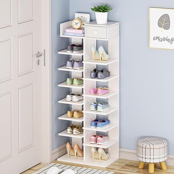 多層鞋架簡易家用經濟型小型迷你鞋櫃宿舍門口大容量置物架省空間 NMS快意購物網