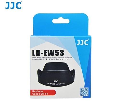 【福笙】JJC LH-EW53 EW-53 可反扣 遮光罩 太陽罩 CANON EF-M 15-45mm F/3.5-6.3 IS STM 適用