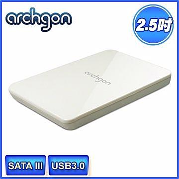 [富廉網] 【archgon】MH-2619 天空白 USB 3.0 2.5吋SATA硬碟外接盒