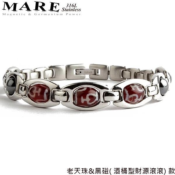【MARE-316L白鋼】系列: 老天珠&黑磁( 酒桶型財源滾滾) 款