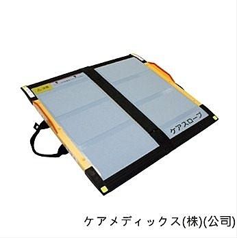 [預購] 斜坡板 - 240cm 移動方便 防止輪椅滑落設計 老人用品 銀髮族  輕量 實用 日本製 [W1363]