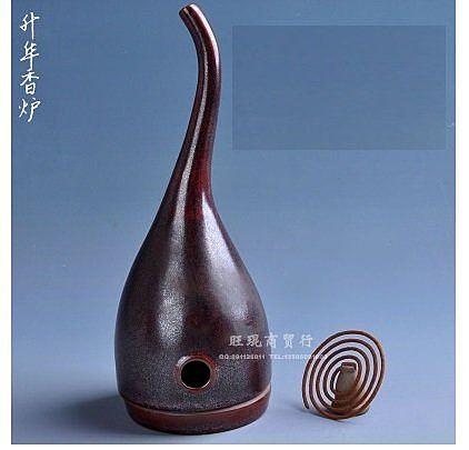 陶瓷工藝品薰香爐