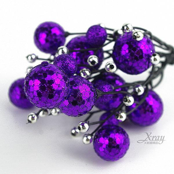 節慶王【X130015】球型花蕾(紫),聖誕/花材裝飾/花飾/假花/掛飾佈置/人造花/果實/球果