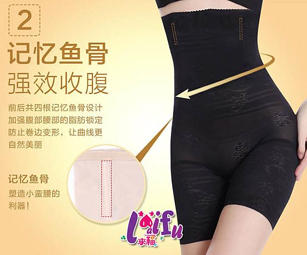 得來福塑身褲,F64塑身褲產後收腰平腹提臀塑身褲內褲正品,售價550元
