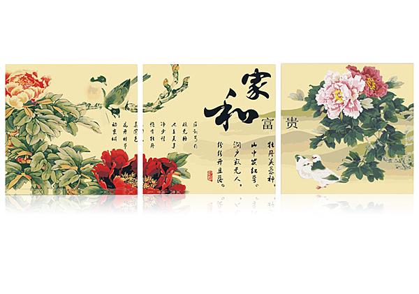 【93050】\t家和富貴_DIY 數字 油畫 彩繪