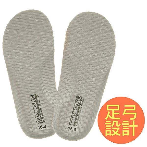 《布布童鞋》TOPUONE足弓設計灰色健康機能鞋墊(14~25公分) [ C7L601J ] 灰色款