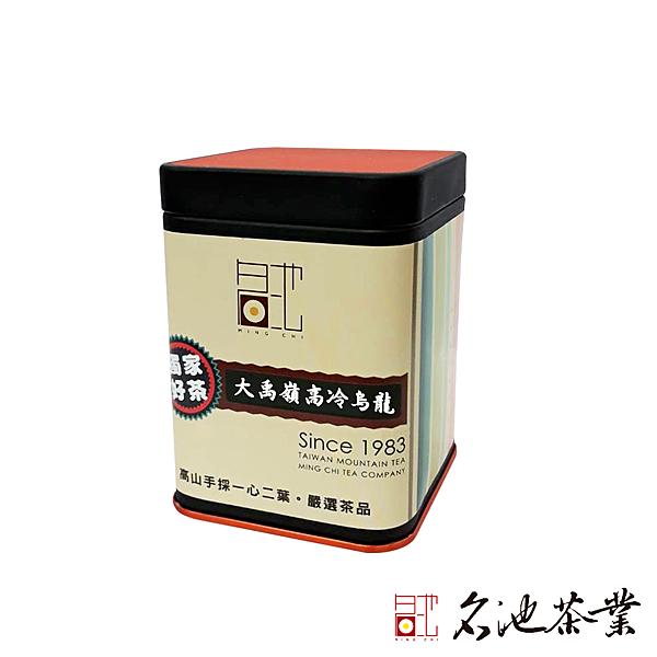【名池茶業】獨家大禹嶺高冷烏龍(75克x8)