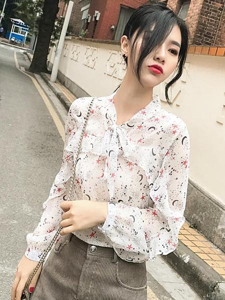 雪紡衫 蕾絲衫 2020春裝新款韓版甜美復古小清新碎花雪紡衫女很仙的洋氣長袖上衣