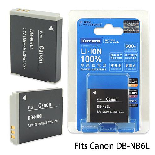 Kamera Canon NB-6L 高容量相機鋰電池