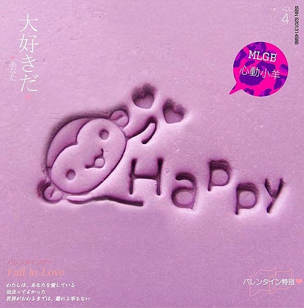 心動小羊^^快樂小猴手工皂DIY材料 工具 手工皂皂章 皂印