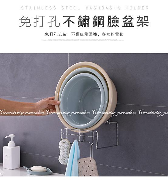【臉盆掛鉤架】衛浴室免釘免鑽不鏽鋼臉盆架 不銹鋼掛勾架 收納架