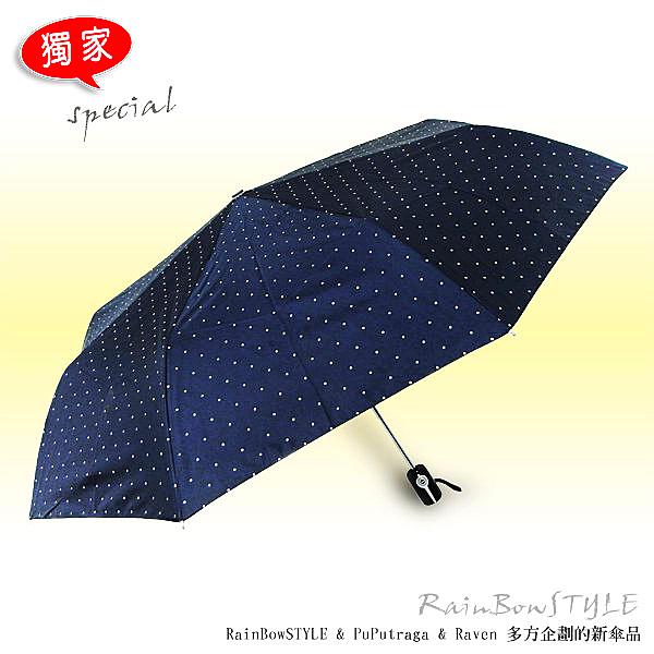 【RainSky】﹝加大型﹞-水玉點點自動傘/ 傘 雨傘 遮陽傘 抗UV傘 防風傘非反向傘大傘防曬傘+2