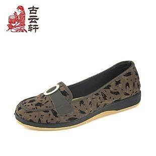 布鞋新款古典硫化軟底