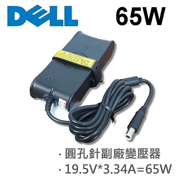 DELL 高品質 65W 圓孔針 變壓器 PA-1650-05D2 PA-1650-05D3 PA-1650-28D PA-2E PA-2EFamily PA12 PA2E PC531