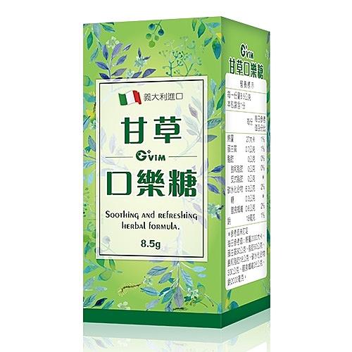 生命綠 甘草口樂糖 8.5g【BG Shop】健康◆美麗◆生活