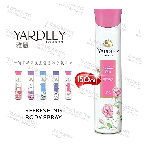 YARDLEY雅麗英國玫瑰體香噴霧-150mL[56591]英國皇室背書的香氛品牌