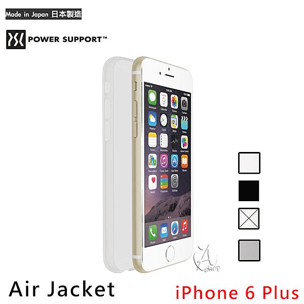 活動價【A Shop】POWER SUPPORT iPhone6s Plus /6 Plus Air Jacket 超薄保護殼 (含保貼)