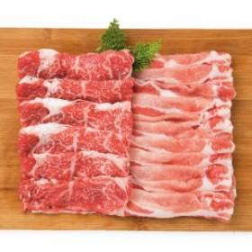 送料無料 お歳暮 ギフト 蔵王高原牛・庄内SPF豚 しゃぶしゃぶ詰合せ M6-2 / 牛肉 お取り寄せ グルメ 食品 ギフト お歳暮 御歳暮