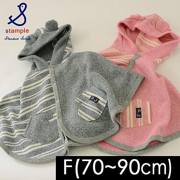 日本 stample 混色條紋斗篷連帽外套 (灰藍/粉紅)-100%日本製~2017秋冬新品