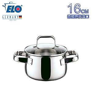 【德國ELO】SHAPE 幻影不鏽鋼湯鍋(16CM)