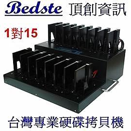 Bedste頂創 1對15 硬碟拷貝機 HD3315 量產型