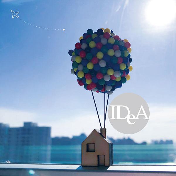 皮克斯 天外奇蹟 手作氣球房子 手工 禮物 趣味 UP 兒童 創作