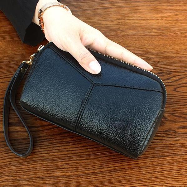 新款日韓時尚手拿包女大容量貝殼包拉鏈手抓包零錢包女包 萬聖節鉅惠