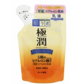 肌ラボ 極潤プレミアム ヒアルロン乳液 (つめかえ用) 140mL