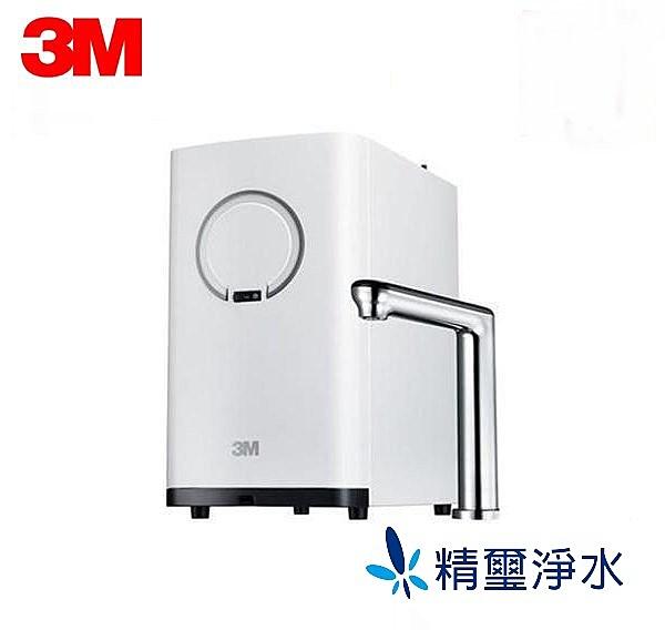 3M HEAT2000 觸控熱飲機 【單機版】