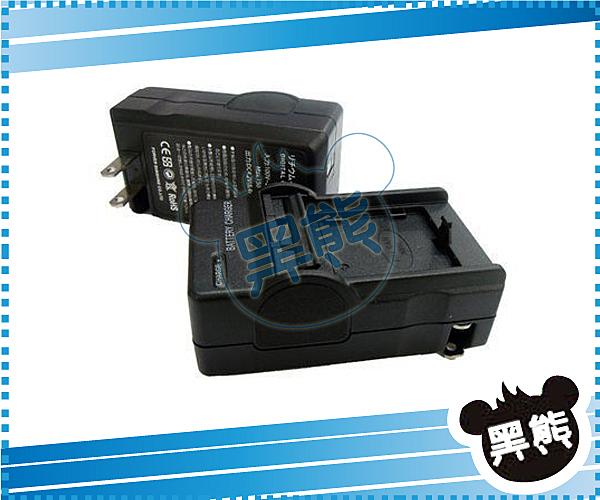 黑熊館 SONY NP-FH100 充電器 FH70 SR10 SR11 SR12 SR200 SR300
