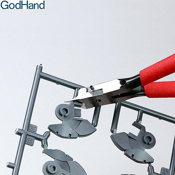 耀您館-日本GodHand神之手究極超薄刃片刃GH-PN-120鉗子日版上帝手模型剪鉗日本原裝PN120