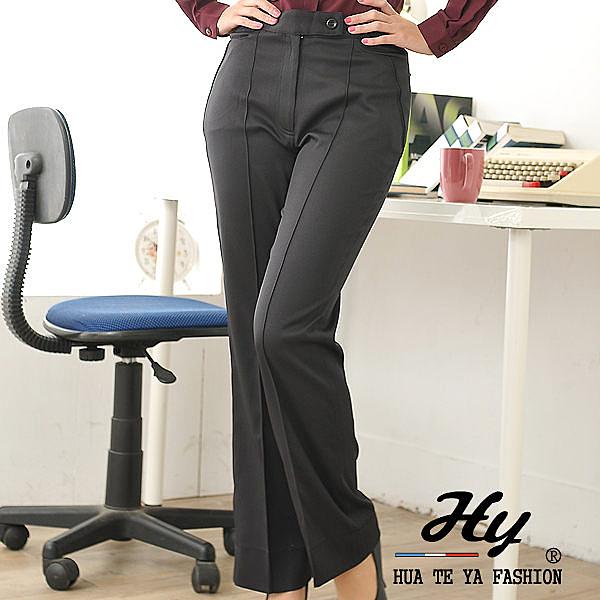 【大尺碼-HTY-21D-S】華特雅-都會新潮OL辦公室女西裝褲(深藍色)團購制服首選