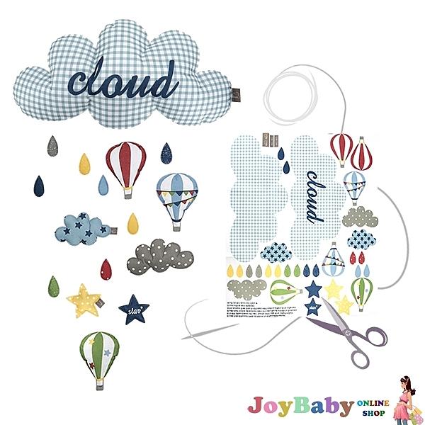 DIY布料壁掛裝飾 雲朵氣球星星床鈴壁飾 掛件-JoyBaby